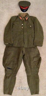 WW2 Imperial Japanese Army Officers Uniform