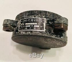 WW2 Imperial Japanese Army Seikosha Model 100 -WORKING- Aircraft Clock-VERY RARE