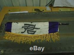 WW2 Imperial Japanese Army Shussei Nobori Going To War Banner