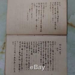 WW2 Imperial Japanese Army Soldier Old Diary 1943/121944/3 vintage rare