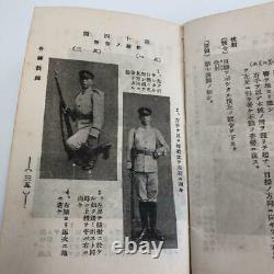 WW2 Imperial Japanese Army Text book Military Free/Ship