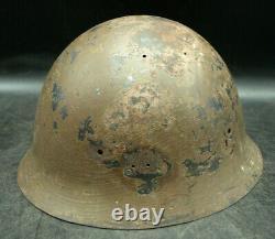 WW2 Imperial Japanese Army Type 90 Combat Helmet WWII FIELD WEAR (T1)