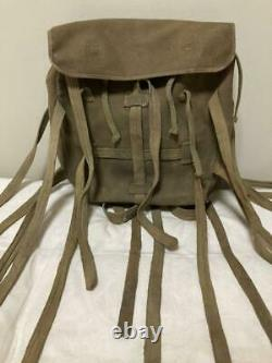 WW2 Imperial Japanese Army Type 99 Back Pack SHOWA 15(1940)