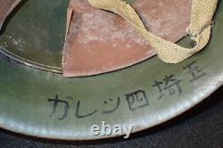 WW2 Imperial Japanese Army Type M90 Helmet Late War'4th Giretsu' Paratrooper VR