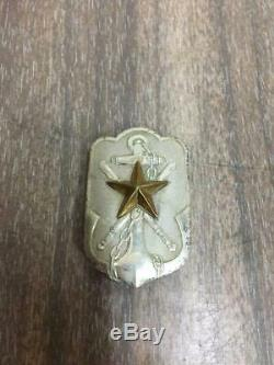 WW2 Imperial Japanese Army ammo box compass badge Military Free/Ship