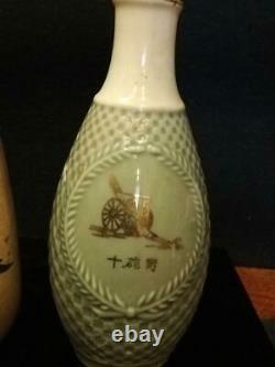 WW2 Imperial Japanese Army cups and 3 sake bottle sakazuki Military Antique
