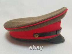WW2 Imperial Japanese Army officers cap real military 007