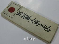 WW2 Imperial Japanese Indentured bag Expedition wooden tag Military Army Navy