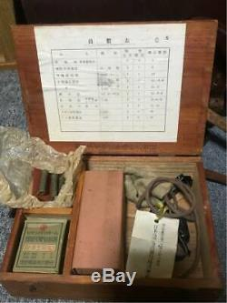 WW2 Imperial Japanese Navy Aircraft Type II equipped Military Antique Free/Ship