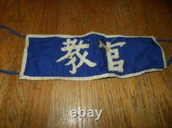 WW2 Imperial Japanese Navy / Army Instructor Armband VERY NICE