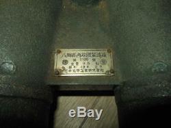 WW2 Imperial Japanese Navy BIG EYE 15x80 SHIPBOARD BINOCULARS NIKON RARE