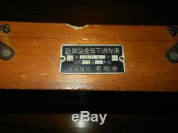 WW2 Imperial Japanese Navy DIVE BOMBER FLIGHT COMPUTER / CALCULATOR RARE