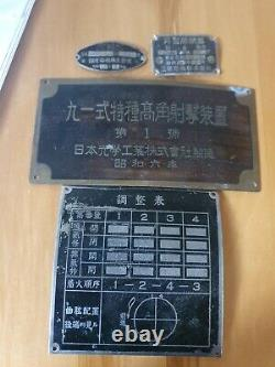 WW2 Imperial Japanese Navy Data plates