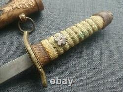 WW2 Imperial Japanese Navy Officer Dagger Dirk