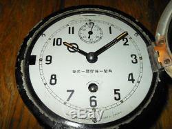 WW2 Imperial Japanese Navy Seikosha Midget SUBMARINE BULKHEAD CLOCK RARE