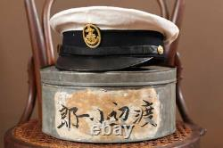WW2 Imperial Japanese Navy officer cap Manufactured before March 1937 Military