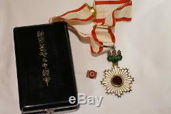 WW2 Imperial Japanese Order Rising Sun 3rd Class Cased Neck Award Medal