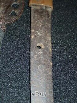 WW2 Imperial Japanese Shin Gunto Officers Samurai Sword Koto'Nihonto' Katana