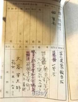 WW2 Imperial Japanese notebook with name diary Army Military Antique Free/Ship