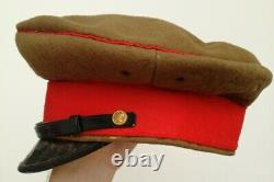 WW2 Japanese Army Officers Visor Cap Hat Named Mr Isogai Late War Imperial Japan