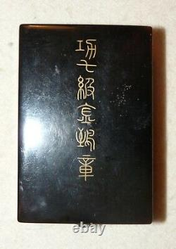 WW2 Japanese Imperial Order of the Golden Kite 7th Class with Lacquer Box