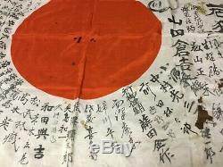 WW2 RARE Imperial Japanese Army SILK COMBAT BATTLE PIECE! MUST SEE