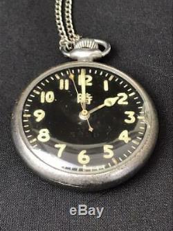 WW2 SEIKOSHA Flight Clock Imperial Japanese Military Antique Seiko Pocket watch