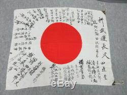 WW2 Vintage Imperial Japan Japanese Flag Former Japanese army conquest 002 F/S