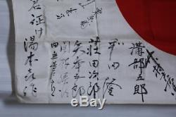 WW2 Vintage Imperial Japan Japanese Flag Former Japanese army conquest 013 F/S