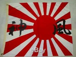 WW2 Vintage Imperial Japan Japanese Flag kamikaze Former soldier'sF/S
