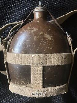 WW2 WWII imperial Japanese Army Brown Canteen Water Flask With Cork & Sling NAMED