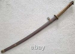 WWII Imperial Japan Shin Gunto, Showato blade signed and dated