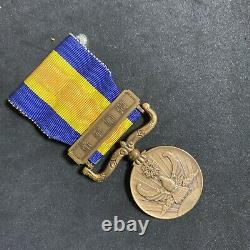 WWII Japanese Medal Imperial Empire1939 Manchukuo Border Incident Nomonhan War