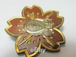 Ww2 Imperial Japanese Army Swordsmanship Badge Proficiency Medal Sword Wwii War