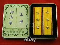 Wwii Imperial Japanese Army General Shoulder Boards-35680