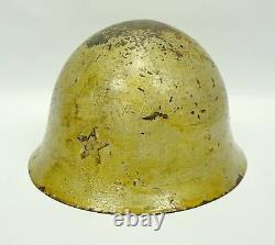 Wwii Japanese Combat Helmet Military Imperial Army Star Emblem Helmet Type 90