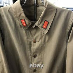 Wwii Japanese Imperial Army Enlisted Overcoat Trench Coat Uniform