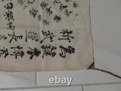 Wwii Japanese Imperial Signed Army Silk Flag Historical Purposei